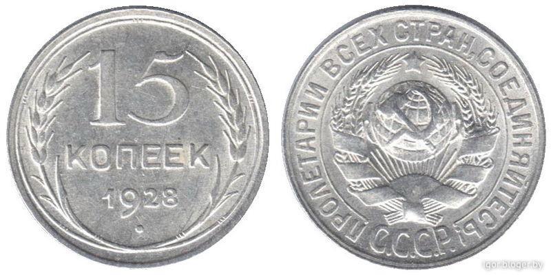 Редкие серебряные монеты ссср роман газета 1987