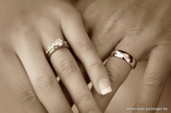 Если найдешь кольцо что делать