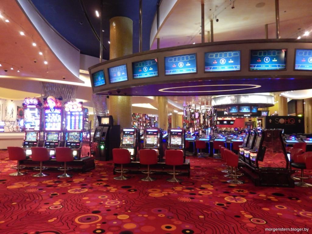 Casino macao merkur win