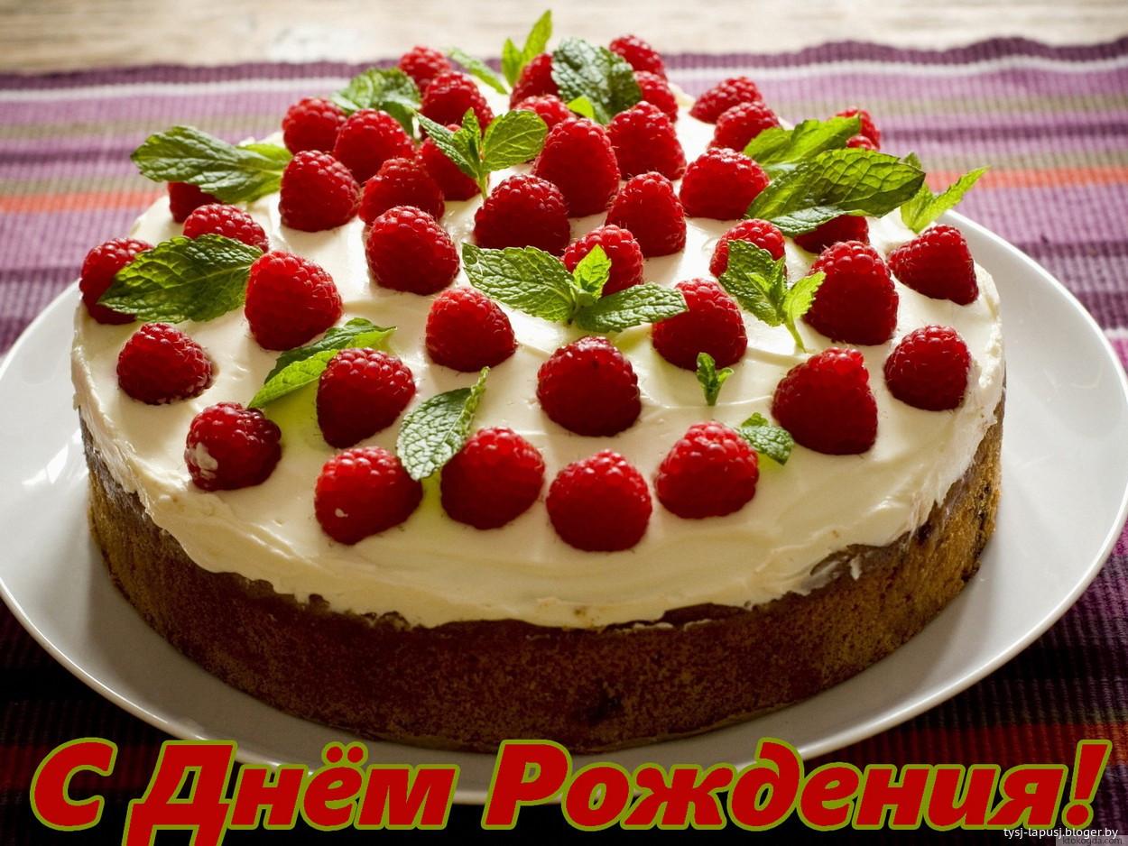 Поздравление с днём рождения для алеси