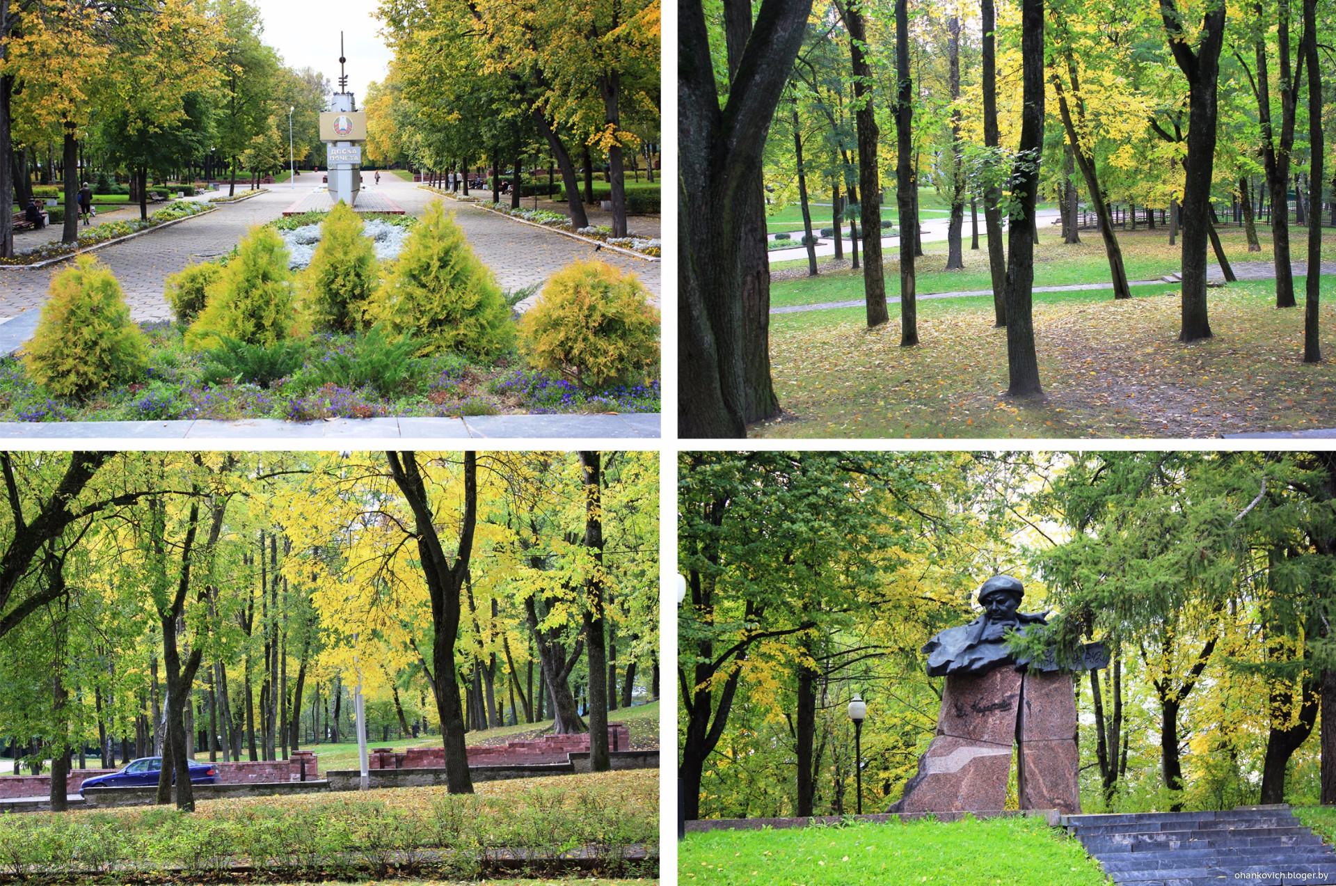 Неожиданность в парки голых фото 398-884