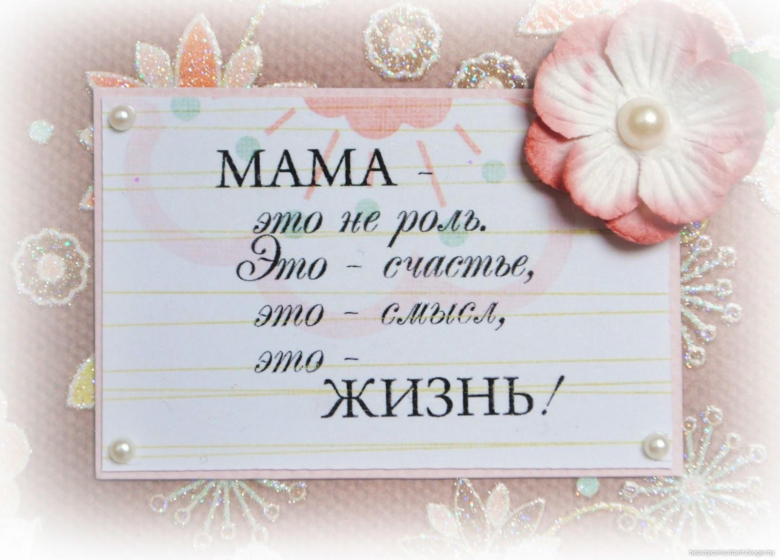 Картинки с Днем Рождения мама 98