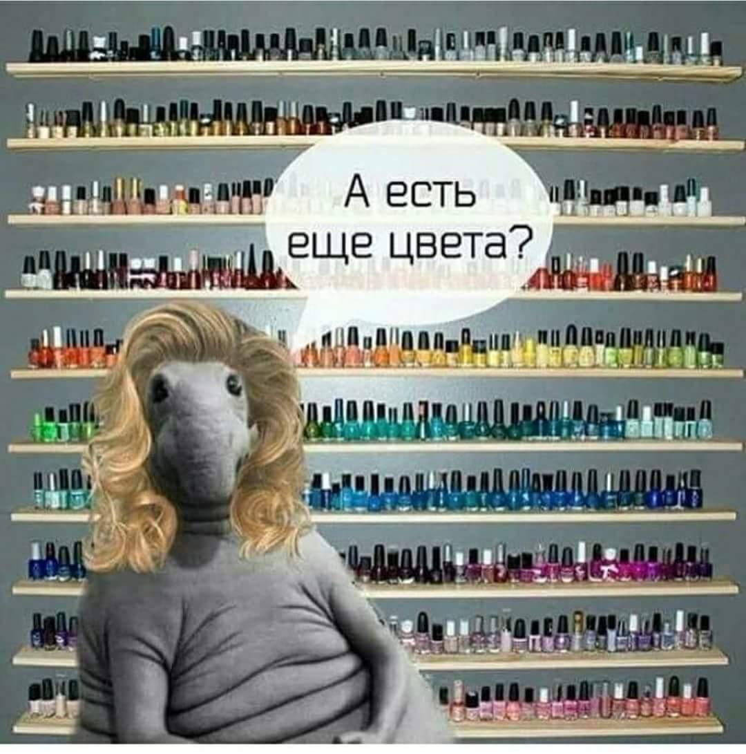 Мягкая игрушка Ждун, город доставки: Москва, Россия Купить